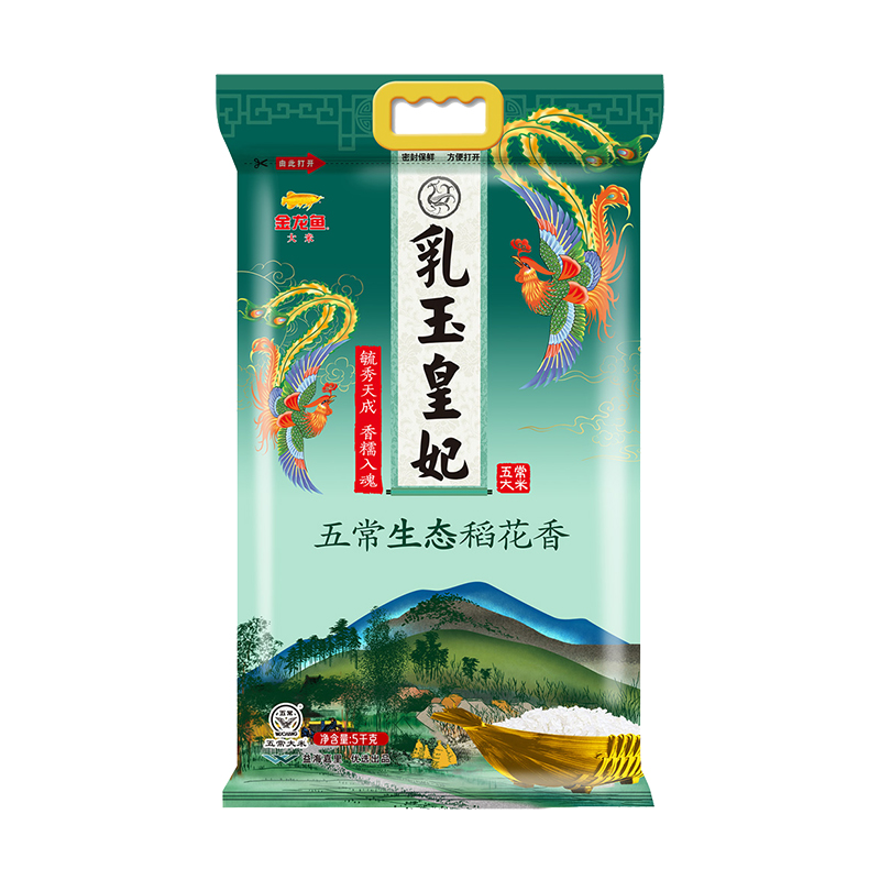 金龙鱼 乳玉皇妃 五常生态稻花香 5kg *2件