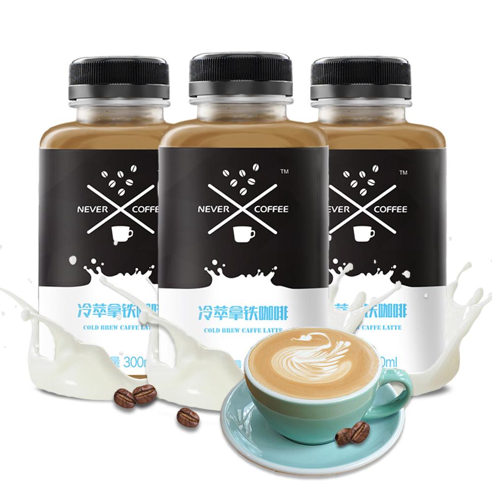 NeverCoffee 冰酿冷萃 即饮咖啡 300ml*3瓶
