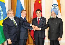 金砖四国首次首脑峰会