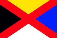 中华帝国旗帜