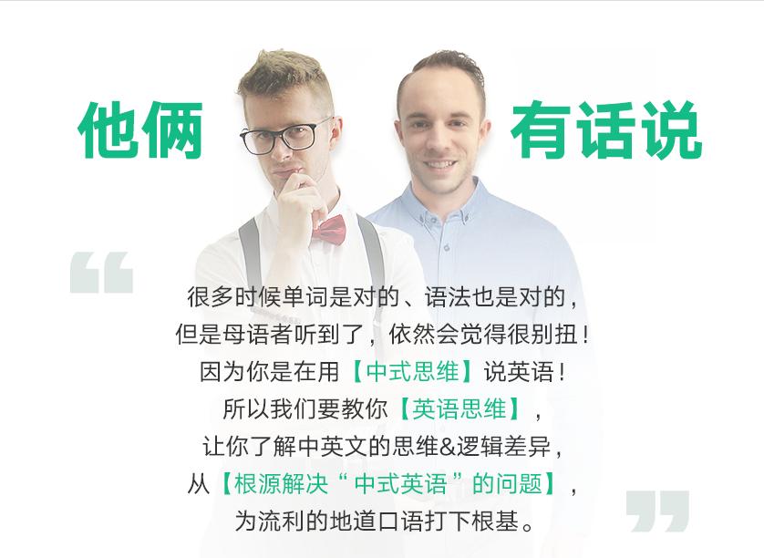 如何培养英语思维_01.png